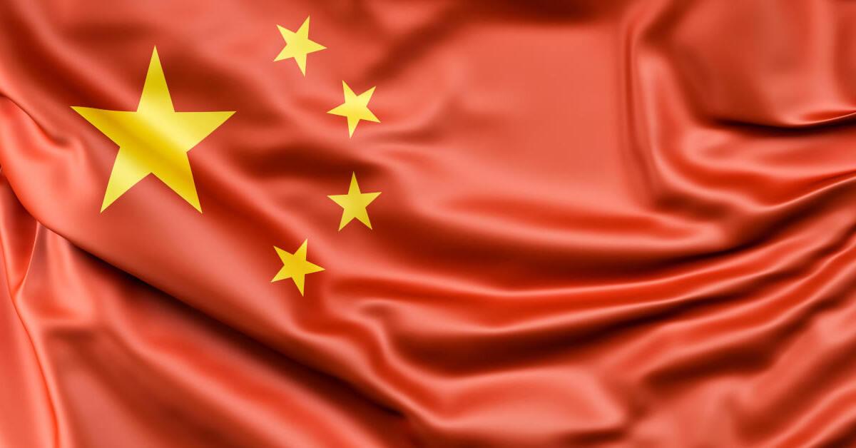 Devemos nos preocupar com a desaceleração da China?